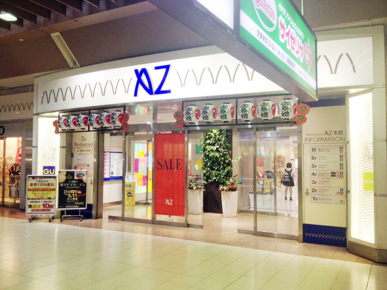 tizu002