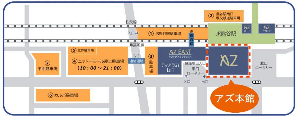 アズ熊谷map