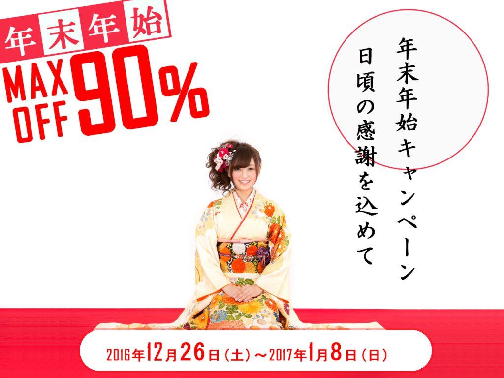 premium selection 2bd1c be438 年末年始iPhoneアクセサリー最大90%OFF! | 熊谷駅のiPhone修理 ...