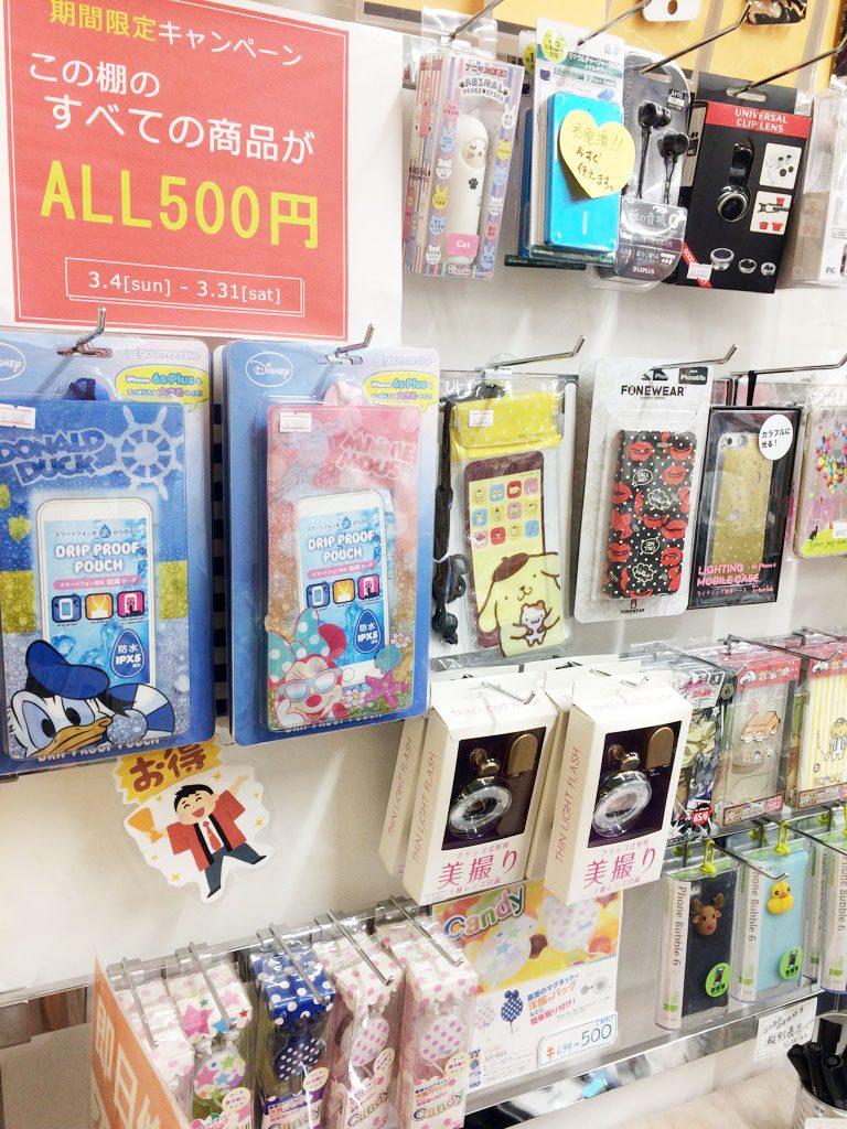 buy popular 58f7e a5002 ALL500円でiPhoneアクセサリーGet! | 熊谷駅のiPhone修理専門店 ...