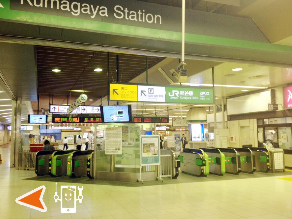 熊谷駅改札MAP