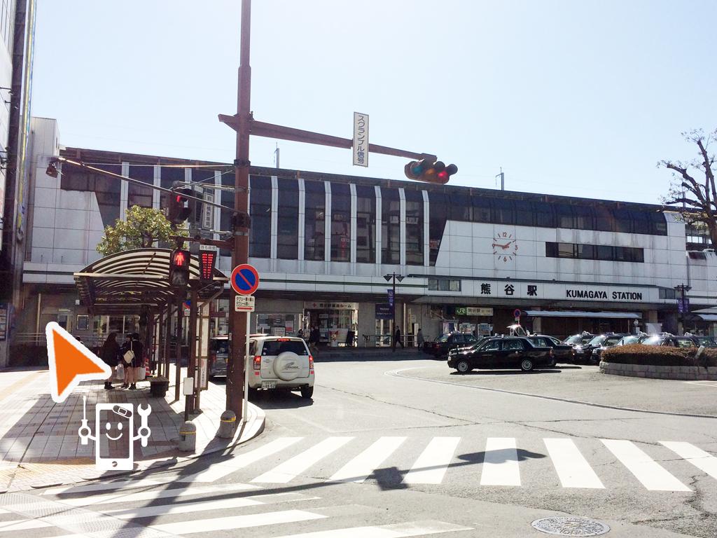 熊谷駅北口