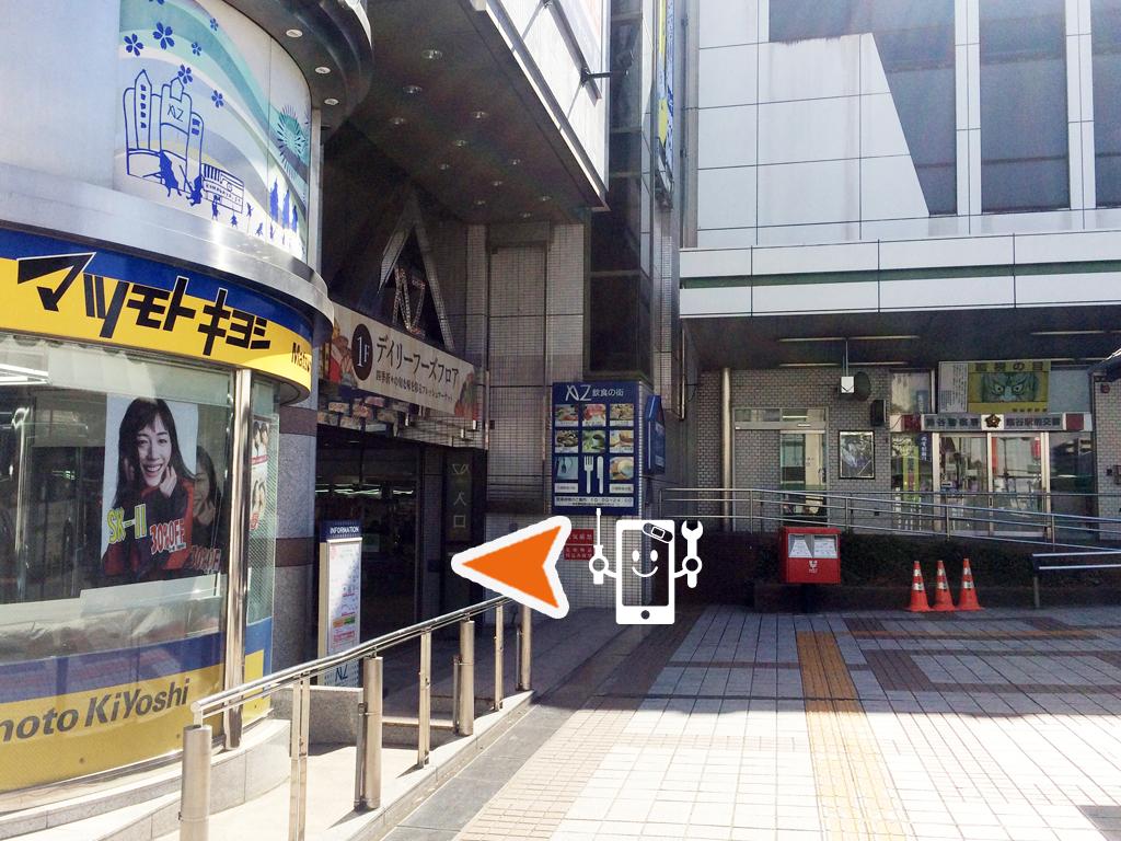 アズ熊谷入口