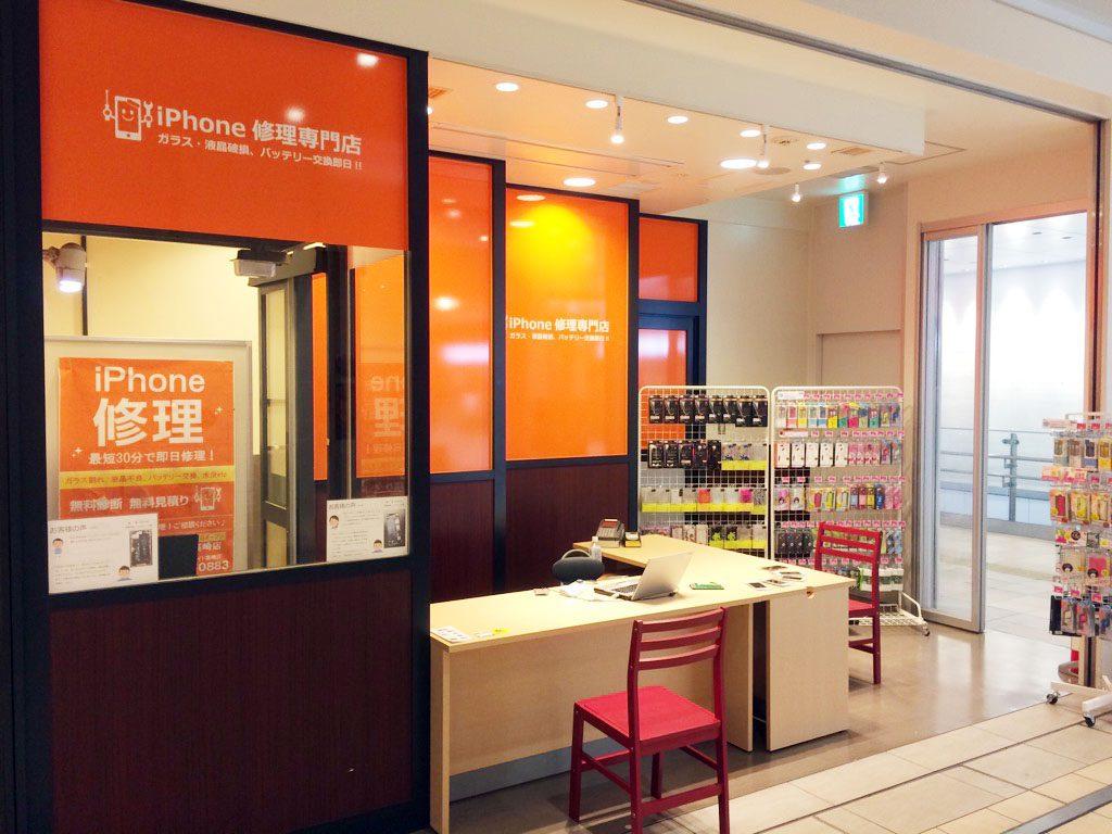 アイフォン修理のスマコレイーサイト高崎店