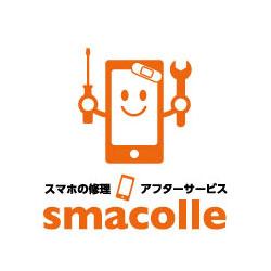 iPhone修理 スマコレイーサイト高崎