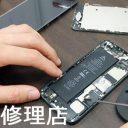 iPhone修理 イーサイト高崎2F