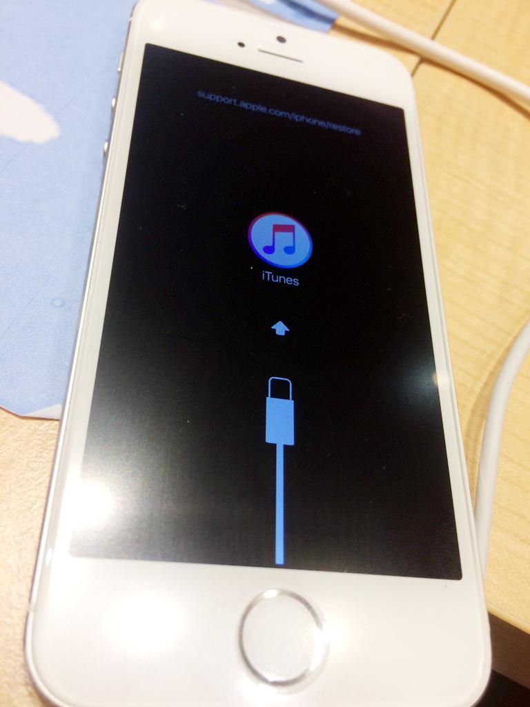 iPhoneメンテナンスモード
