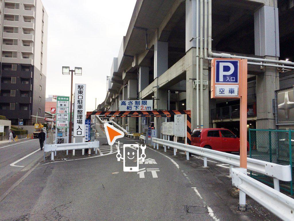 高崎駅東口駐車場