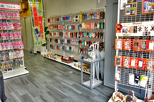new_shop2