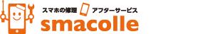 熊谷駅のiPhone修理専門店アズ熊谷店|スマコレ